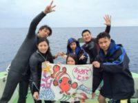 ライセンス取得は沖縄で!