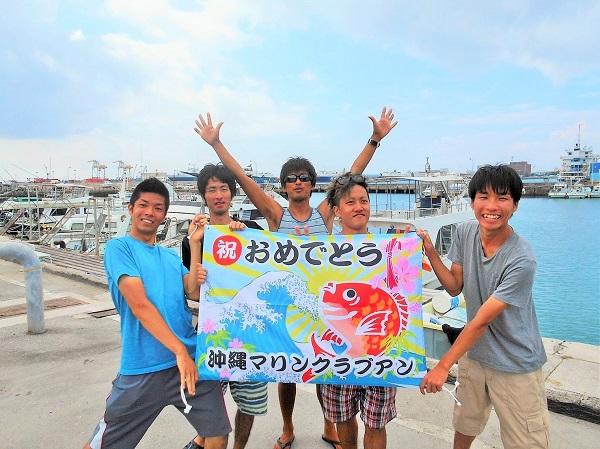 沖縄マリンクラブアンが選ばれる理由