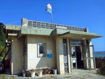 doctorコトー診療所