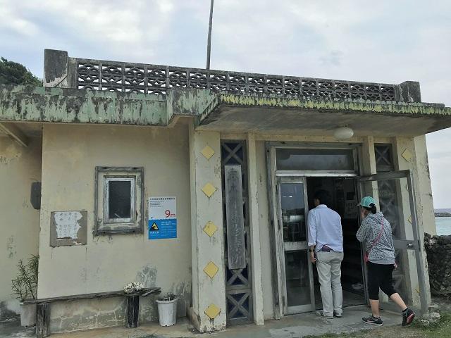 コトー診療所