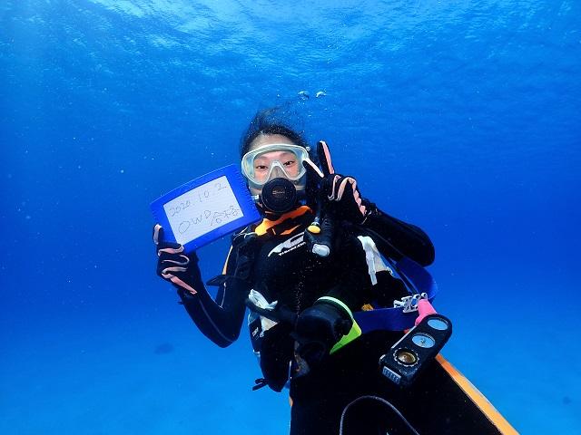 沖縄ダイビングライセンスオープン