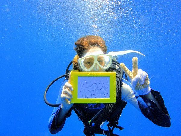 初めてスキューバダイビングする方へ | 沖縄ダイビングライセンスと ...
