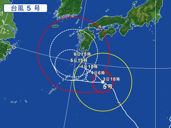沖縄台風5号